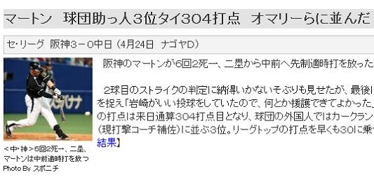 2014-0425-05