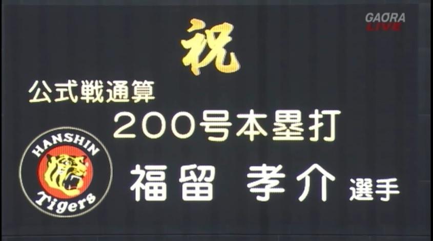 2014-0428-26