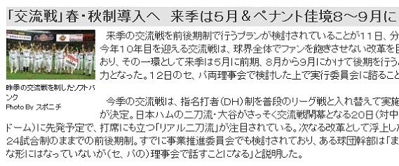 2014-0512-03