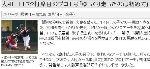 2014-0515-04