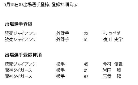 2014-0515-09