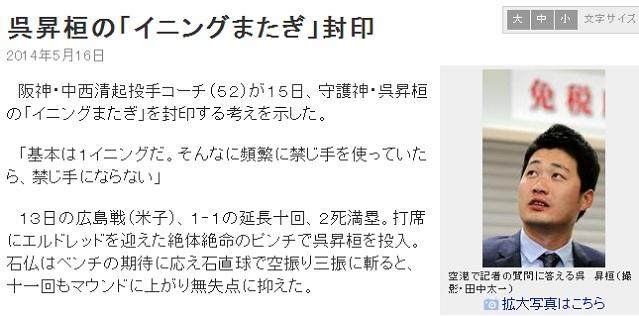 2014-0516-03