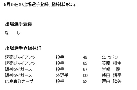 2014-0519-05