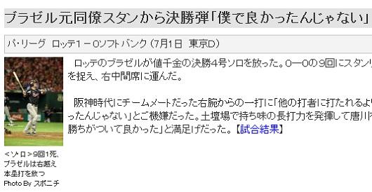 2014-0702-03