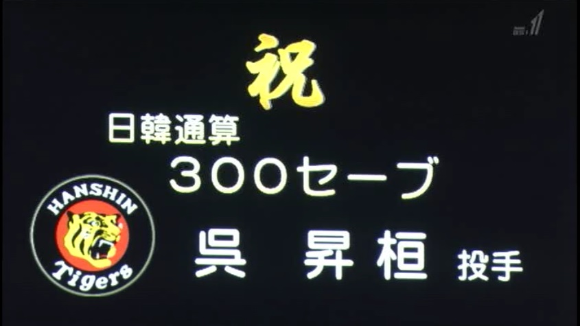 2014-0720-54