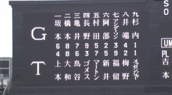 2014-0721-06