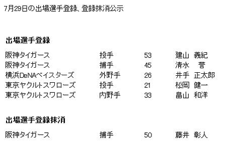 2014-0729-06