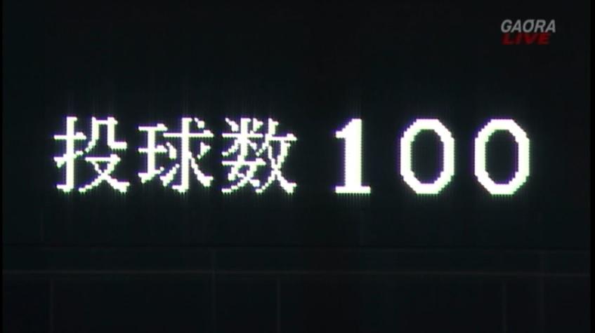 2014-0731-25