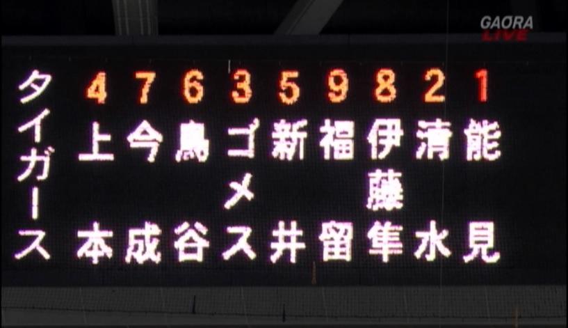 2014-0809-64