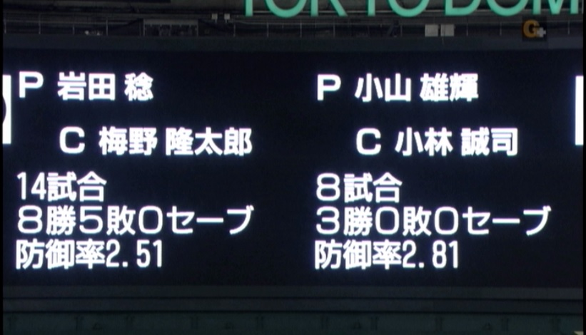 2014-0813-32