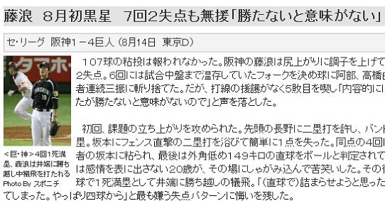 2014-0815-03