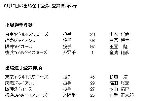 2014-0817-08