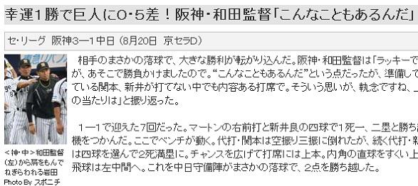 2014-0821-01