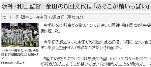 2014-0822-01