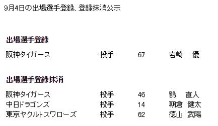 2014-0904-13