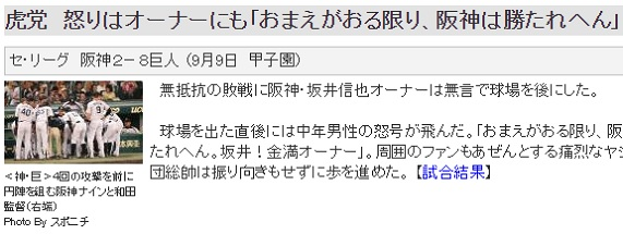 2014-0910-03