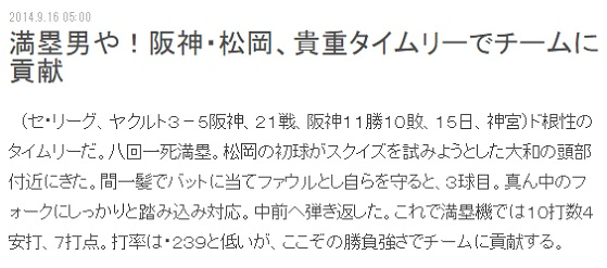 2014-0916-02