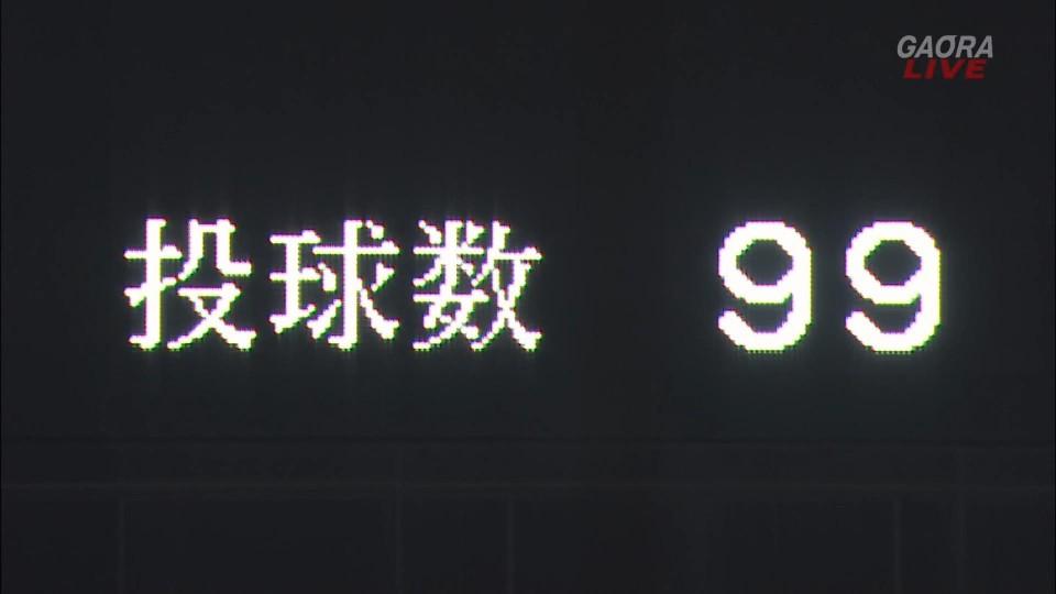 2014-0926-38