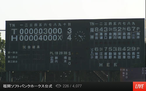 2014-0929-90end