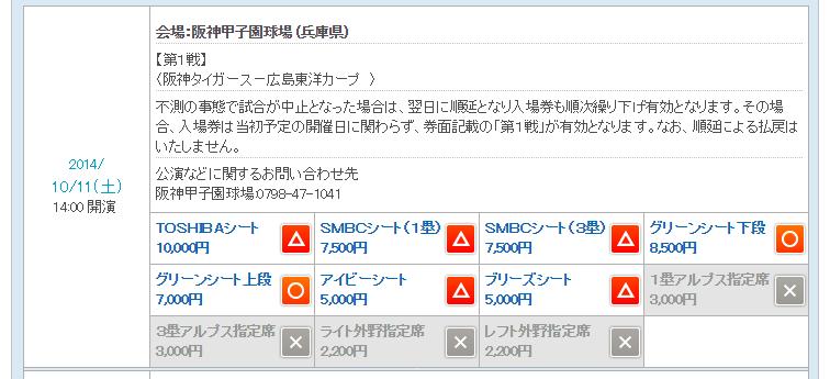 2014-1010-17-4