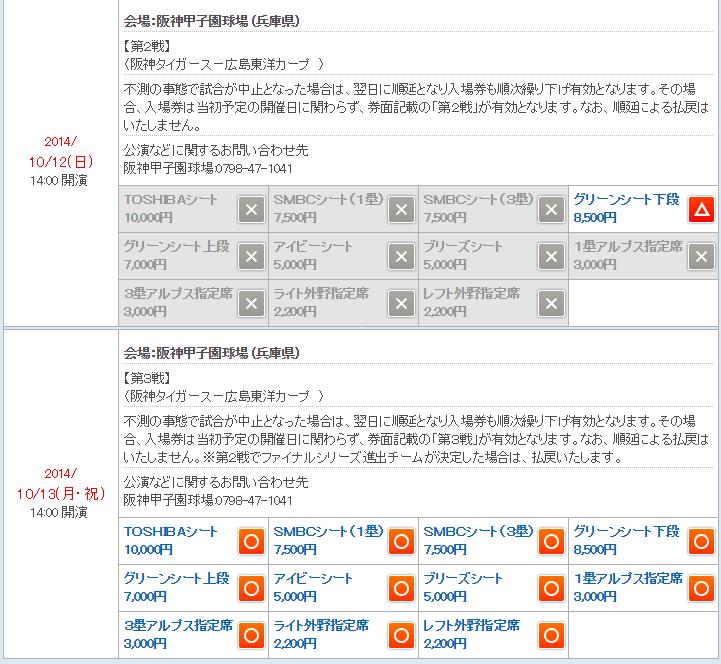 2014-1011-202
