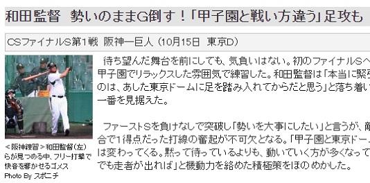2014-1015-01