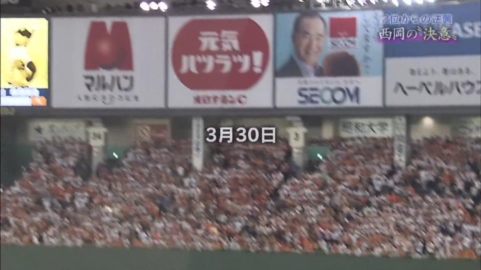 2014-1026-45