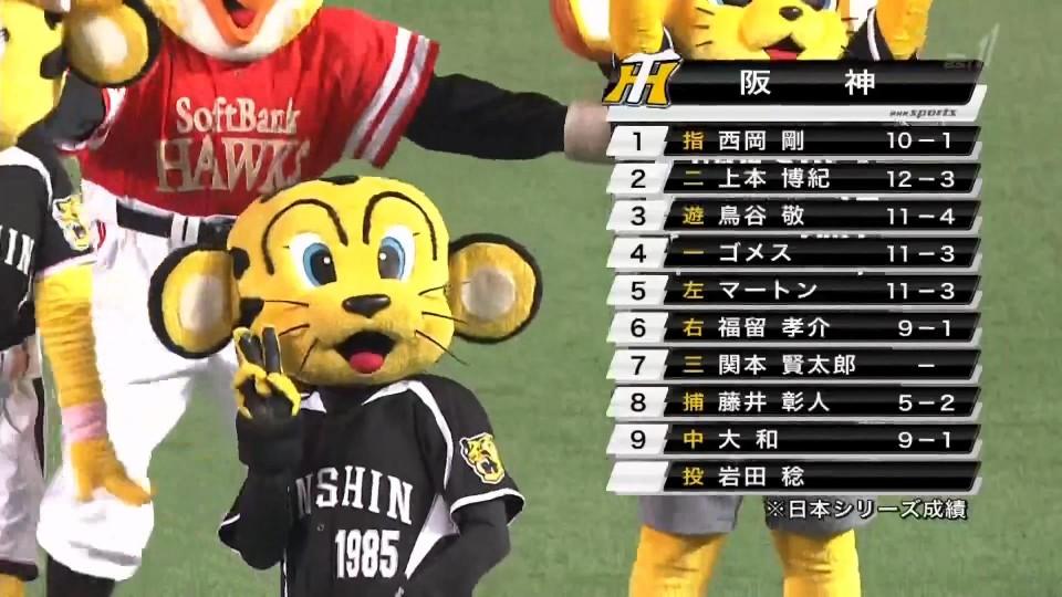 2014-1029-10