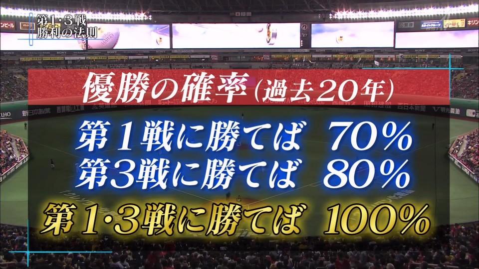 2014-1107-26