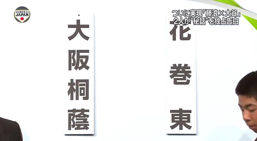 2014-1114-52