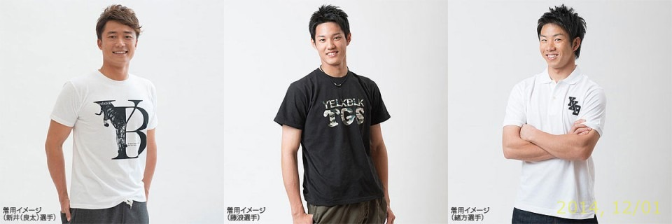 2014-1201-fujiryouoga