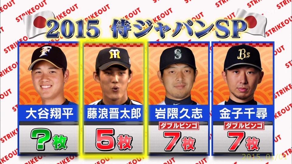 2015-0101-60