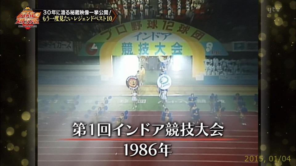 2015-0104-49
