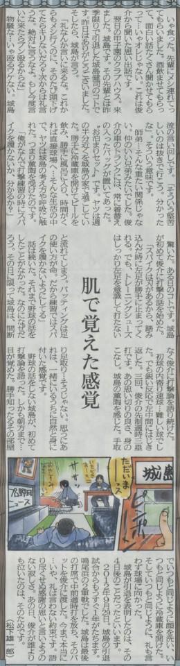 2015-0115-85