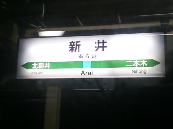 2015-0117-7031_004