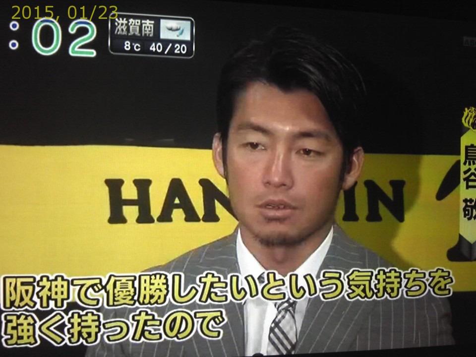 2015-0123-news (1)