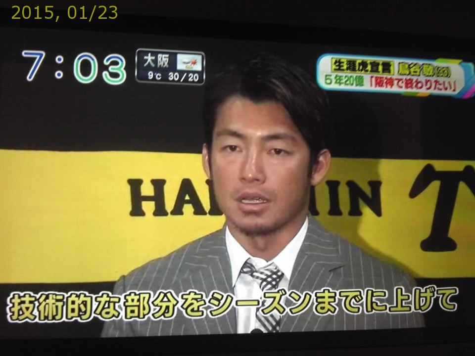 2015-0123-news (10)