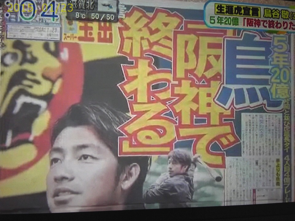 2015-0123-news (12)