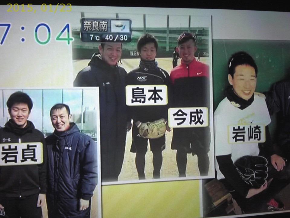 2015-0123-news (14)