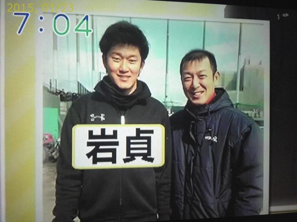 2015-0123-news (15)