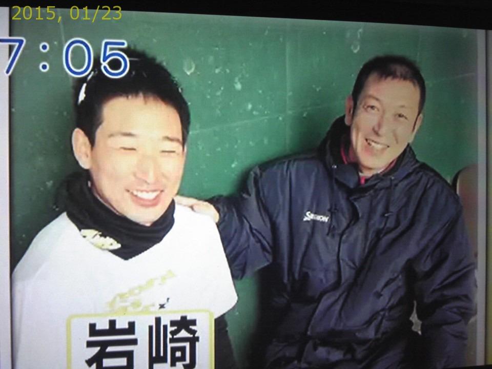 2015-0123-news (16)