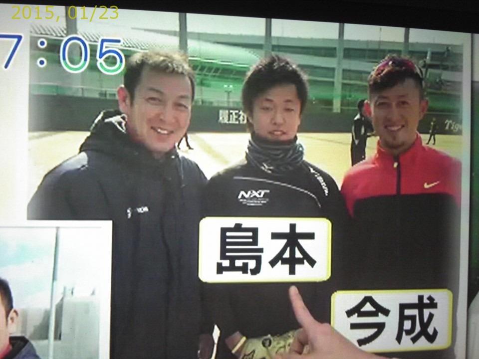 2015-0123-news (17)