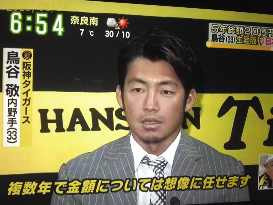 2015-0123-news (18)