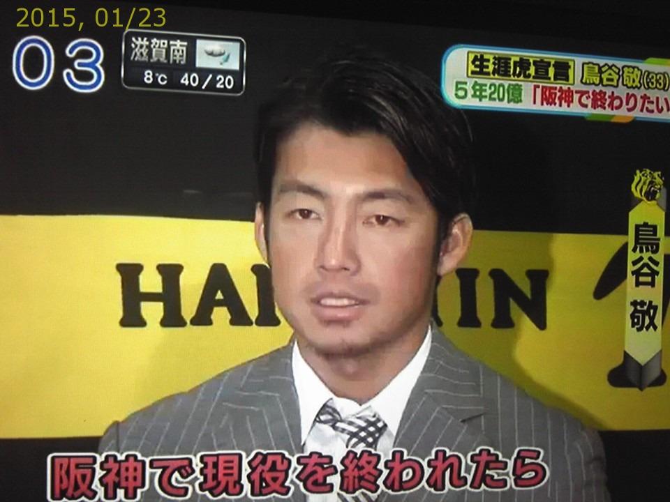 2015-0123-news (2)