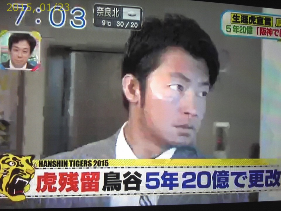 2015-0123-news (3)
