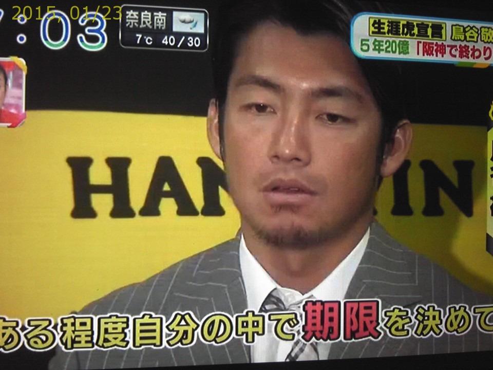 2015-0123-news (4)
