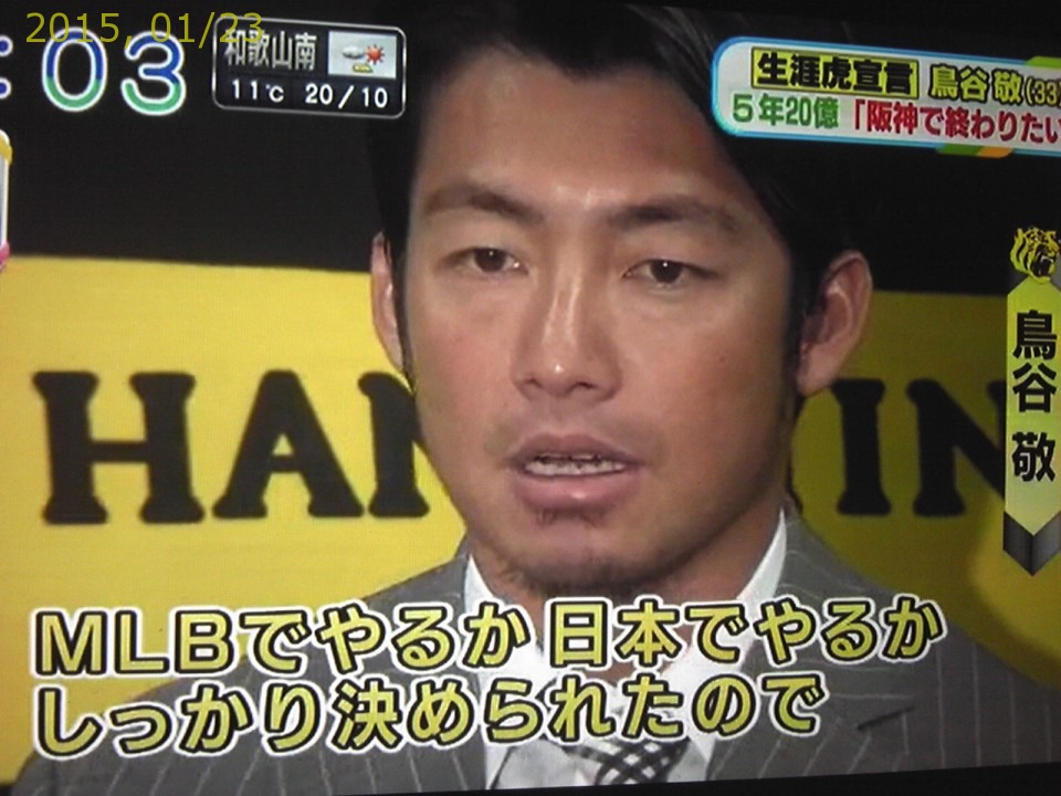 2015-0123-news (7)