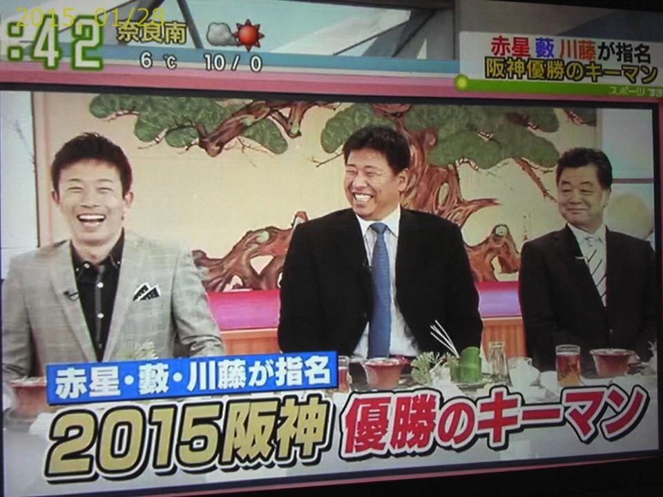 2015-0128-news (1)