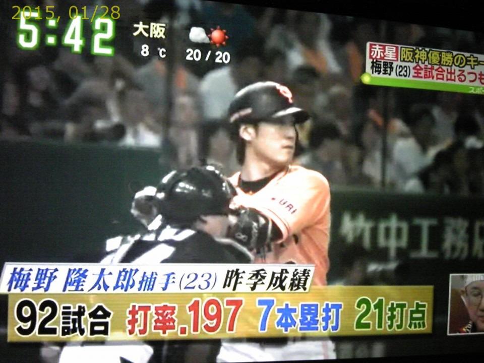 2015-0128-news (10)