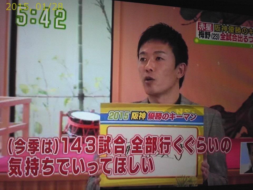 2015-0128-news (11)